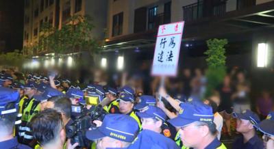 200網友「怒包圍保母家」 社區主委:人不住在這