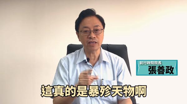 ▲▼張善政拍影片為韓國瑜說話。(圖/翻攝自張善政臉書粉專影片)