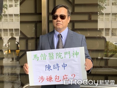 揭馬偕詐達文西健保 百合會控劉時中包庇