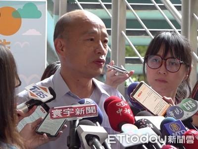 民調狂輸蔡英文 韓國瑜:當初選市長我也沒贏過