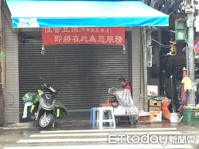 青島豆漿店回來了 蛋商接手找回原班人馬