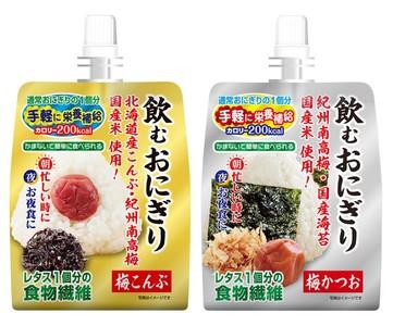 日本破天荒推出「喝的飯糰」