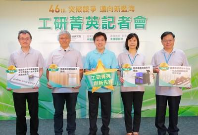 工研菁英獎揭曉 無毒環保膠、物流辨識、微藻養殖獲獎