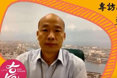 韓粉盼組國政顧問團 韓:有很多諸葛亮在身後