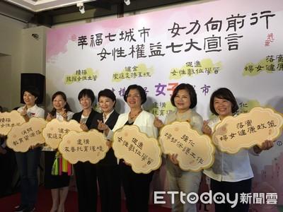 女力簽宣言 盧秀燕:總統參選人須重視女性議題