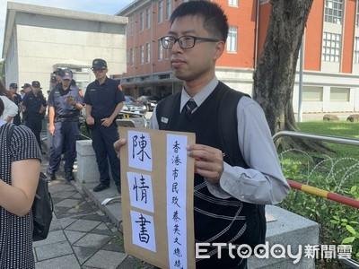 香港網民希望蔡英文用廣東話替反送中加油