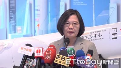 台灣總統急著去懷州?蔡英文談出訪:行程還在安排中
