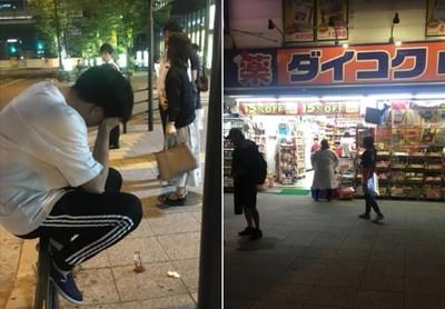 他們流落日本街頭一臉厭世 網:還可以休息不錯了