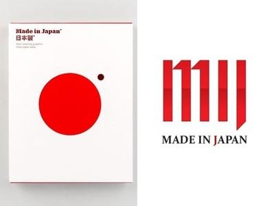 日本製造比較好?從這裡看...