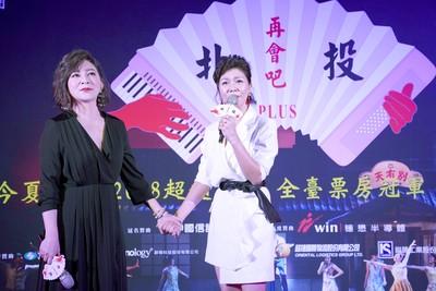 王彩樺告白柯一正 于子育曝人生低潮