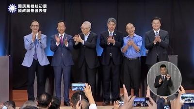 國民黨首場初選政見會,誰是輸家?