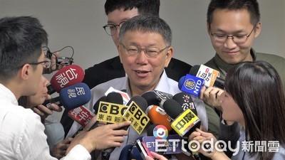 吳蕚洋組白色聯盟 柯P:我們也沒申請專利