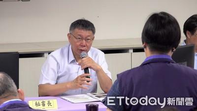 雙城論壇走出上海 柯P談經貿、會台商