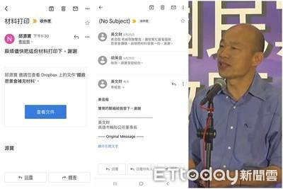 即/黃文財「疑遭冒充」發信竊取韓國瑜講稿
