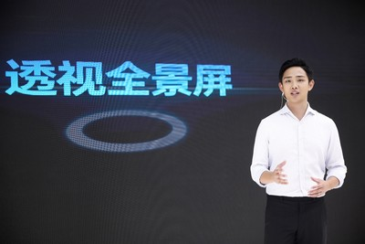 OPPO上海MWC發表「透視全螢幕」技術