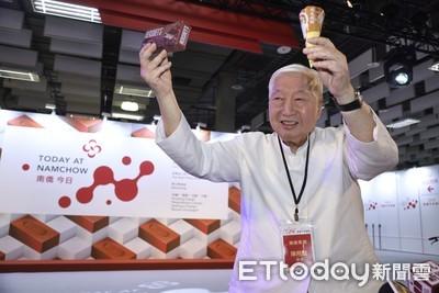 食品大廠南僑斥資十億打造泰國新產線 米果產線產能全開搶攻宅經濟