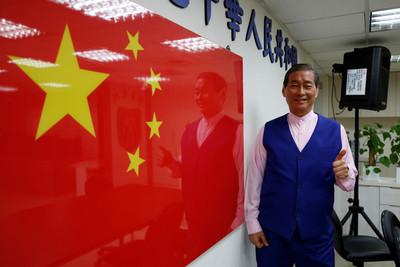 統促黨張安樂:中國是我們的神