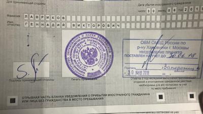 俄國住宿「必備小白紙」!護照2份以上躲黑警 外出請備好死人臉
