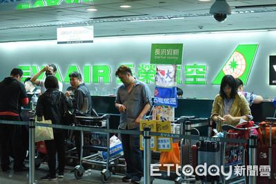 長榮航班公布到7月12日 15天取消1031班次
