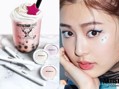 資生堂推出「珍珠奶茶彩妝」