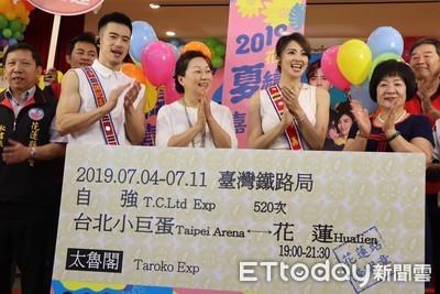 暑期最強音樂祭 花蓮夏戀嘉年華7月4日登場