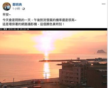 暖氣團發威 台北體感溫度41°C