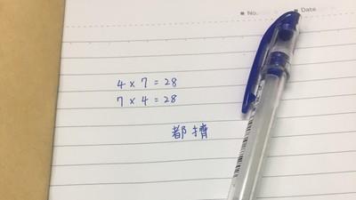 小學數學題有必要那麼詐? 「7隻青蛙幾條腿」家長解:28條竟被打叉