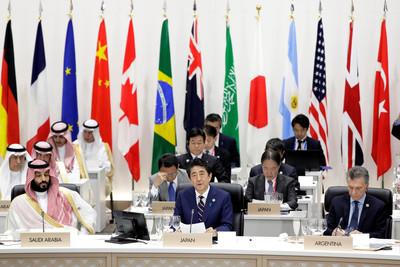 安倍發表「領袖宣言」 G20峰會閉幕