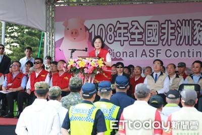 防疫視同作戰 全國非洲豬瘟防疫演習在台南