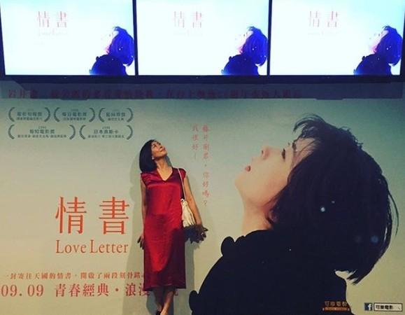 ▲▼《情書》20周年台灣特別上映,中山美穗悄悄來台。(圖/翻攝自IG/中山美穗)