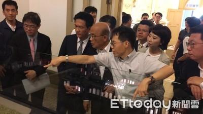 蘇貞昌台南文化美學之旅 重遊司法博物館