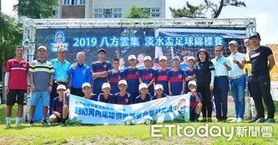 淡水盃足球錦標賽配合新南向首邀越南