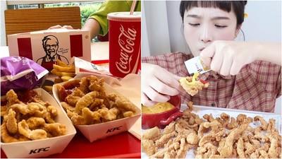 南韓KFC開賣炸雞皮! 死忠顧客號召「萬人請願」讓總公司感動點頭
