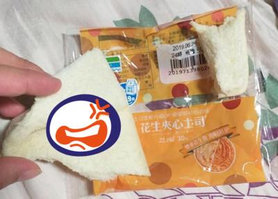 史上最坑的麵包…他看到內餡傻眼 網:濃縮再濃縮