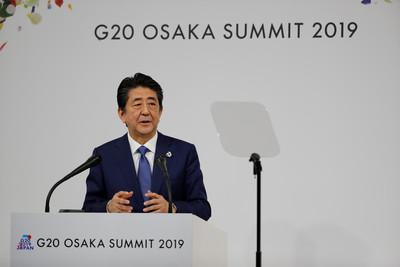 大阪宣言、藍色願景 G20峰會閉幕