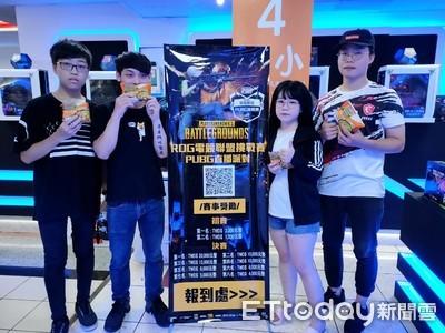 ROG電競聯盟挑戰賽竹彰開戰