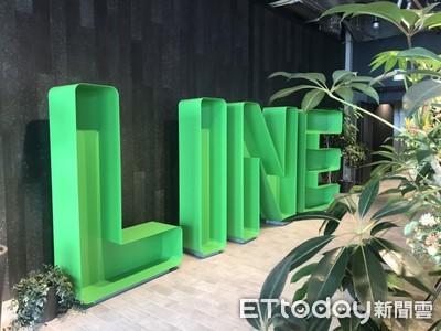 Yahoo! JAPAN與LINE談合併!擬組合資公司 擁1億用戶的網路巨頭