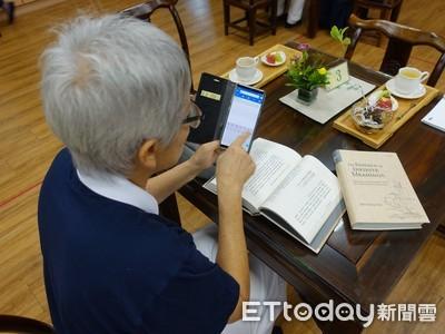 為做志工學中文 寫訪視紀錄