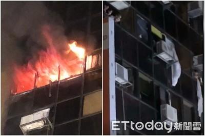 獅子林大樓火警!住戶窗邊狂揮毛巾求救