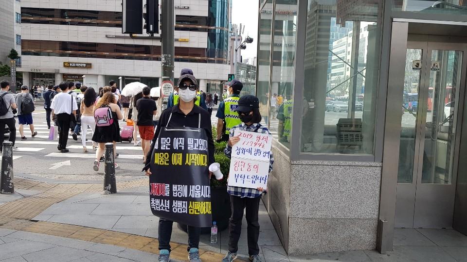 ▲▼少年性侵7歲女童獲判無罪(圖/翻攝自Naver Blog)
