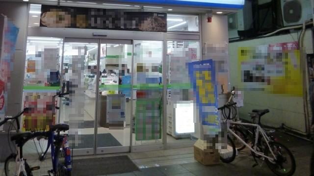▲▼日本全家便利商店(圖/記者洪菱鞠攝)
