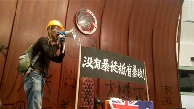 柯文哲看香港:台灣可供借鏡