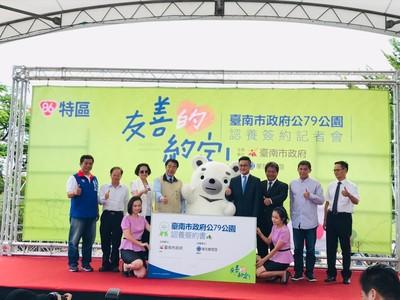 華友聯強化86特區機能 養公園、蓋幼兒園