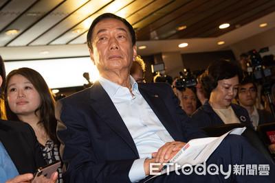 郭台銘轟民進黨:老拿意識形態綁架人民