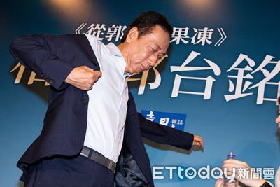 郭台銘公布0-6歲國家養財源計畫
