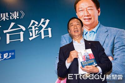 郭台銘新書:我會大破大立拼經濟!