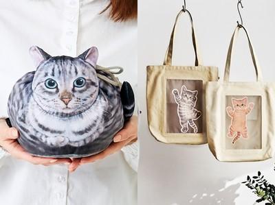 日本推超萌貓咪手提袋!等你帶走
