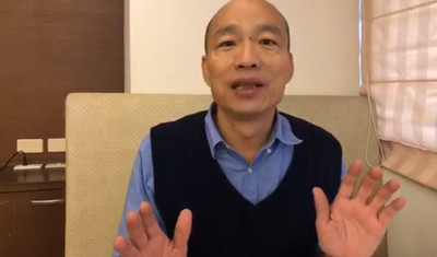 韓國瑜為登革熱經費澄清 他再PO證據打臉
