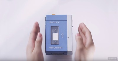 40年前的音樂新革命!索尼Walkman改變人們聽音樂的方式