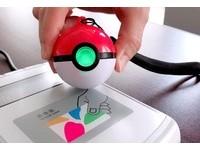 要狂賣了!悠遊卡推出《寶可夢》寶貝球悠遊卡